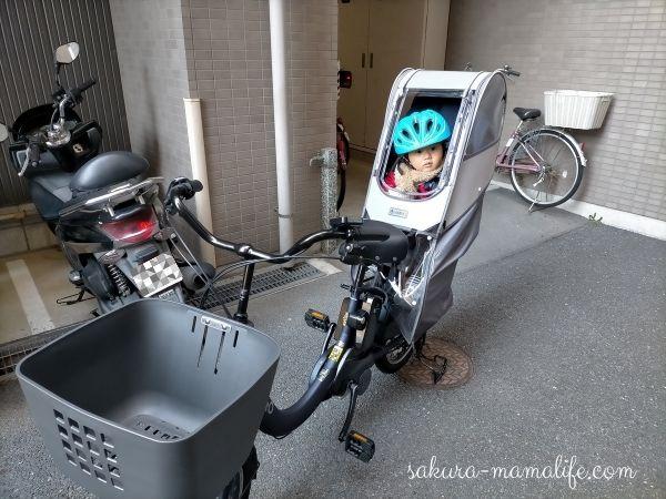 電動自転車(パナソニックギュットクルームR EX)